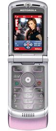 Motorola RAZR V3c Pink for Verizon Wireless